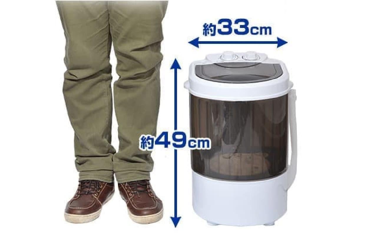 洗濯機のサイズイメージ