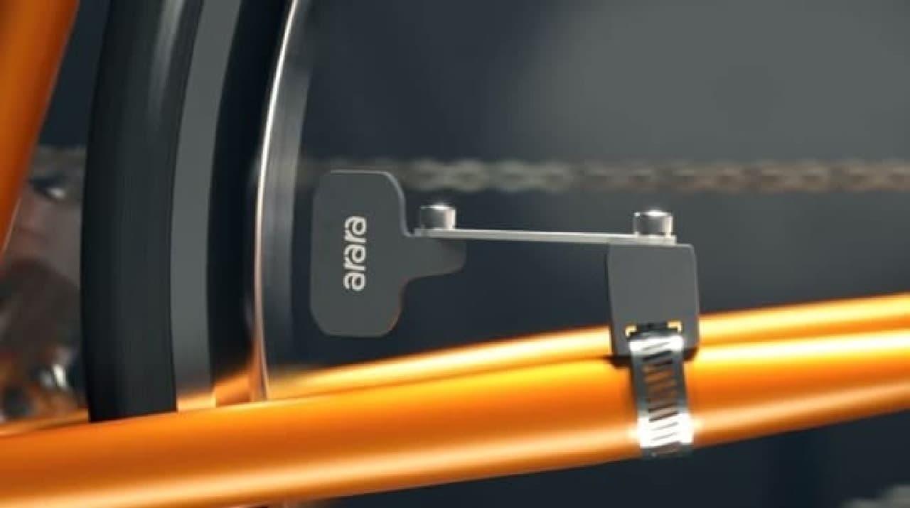 バッテリーが要らない自転車用ホイールライト「Arara」