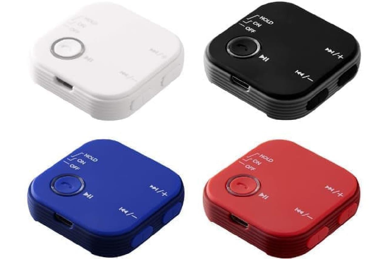 Bluetoothオーディオレシーバー