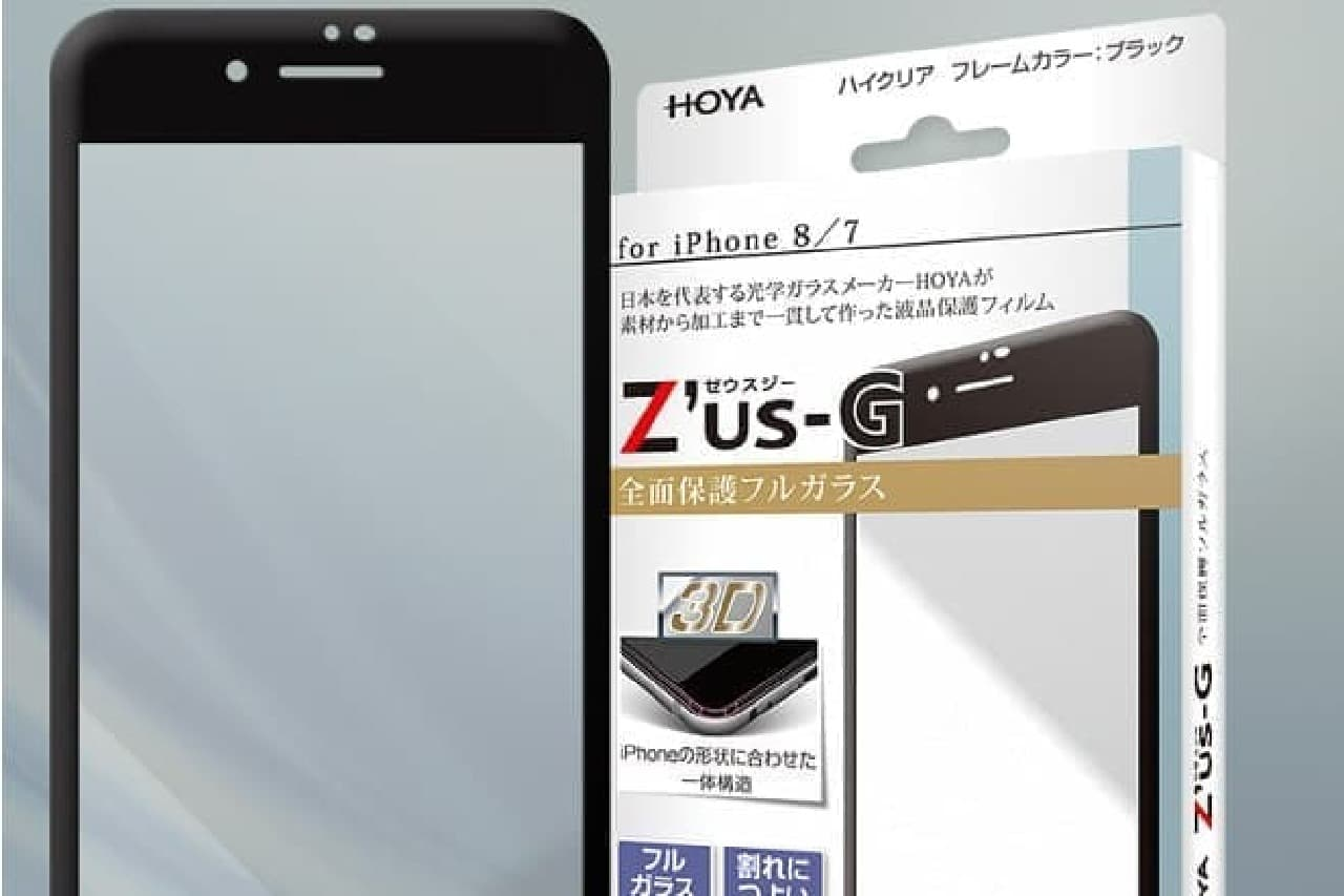 iPhone 8向けゼウスジー