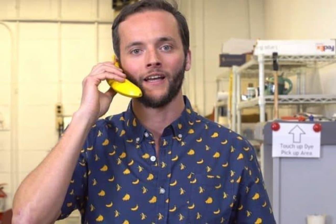 あの「Banana Phone(バナナフォン)」が、日本上陸!
