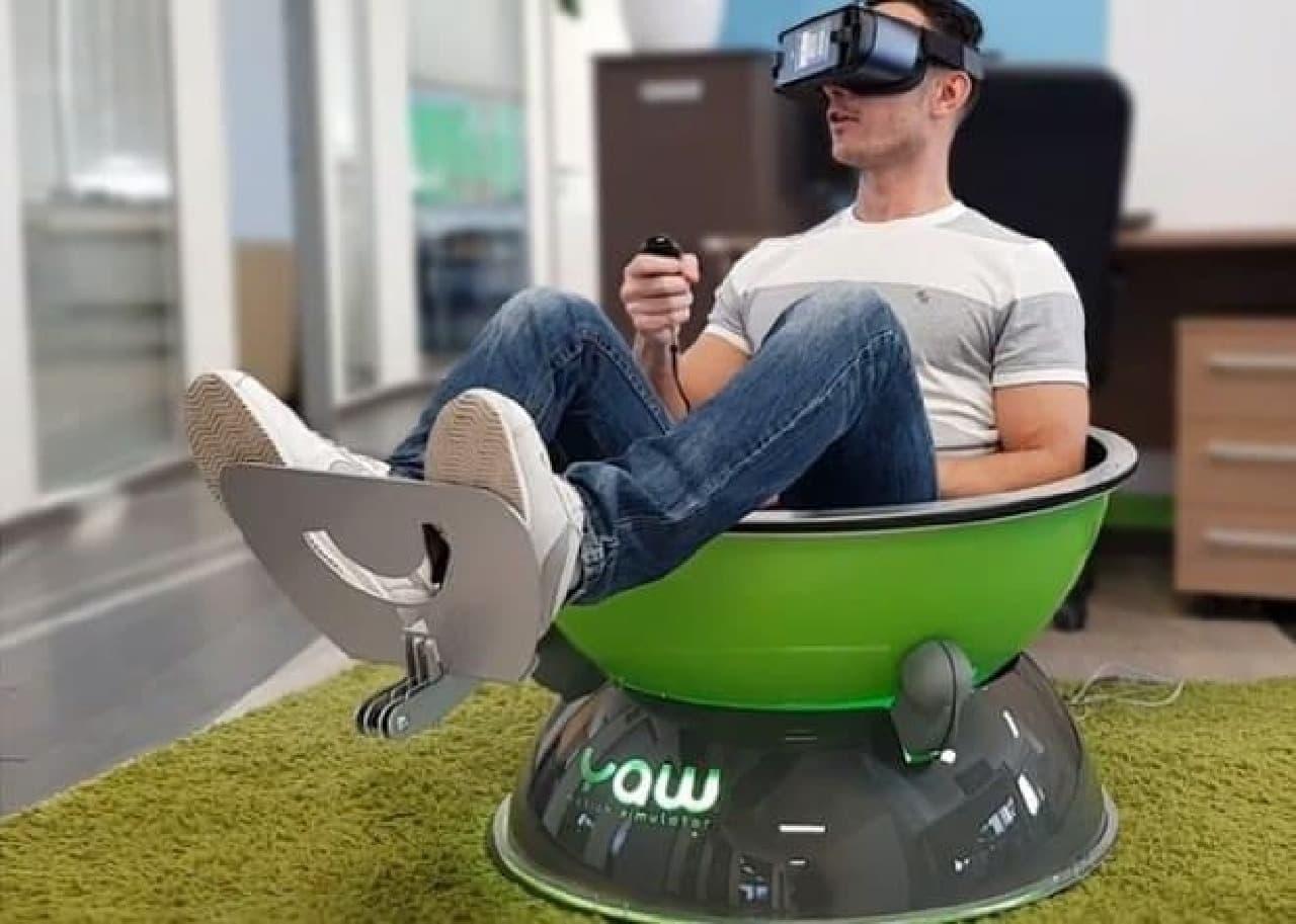 -狭い部屋に置けるモーションシミュレーター「Yaw VR」