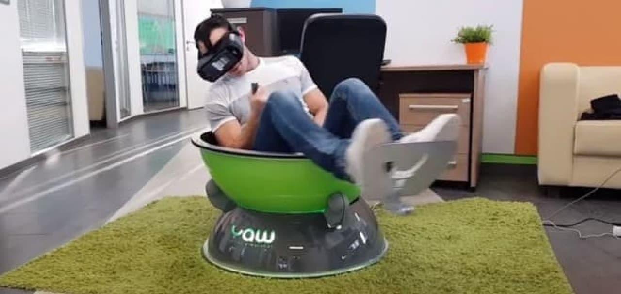 狭い部屋に置けるモーションシミュレーター「Yaw VR」