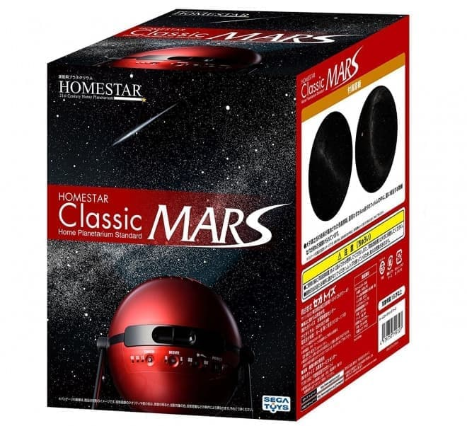 火星に移住した気分を味わえるプラネタリウム「HOMESTAR Classic MARS」