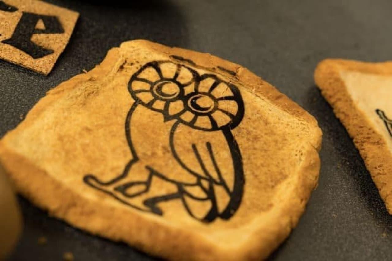 「いつ、どこで作られた?」を自己申告する食パンやポテト!