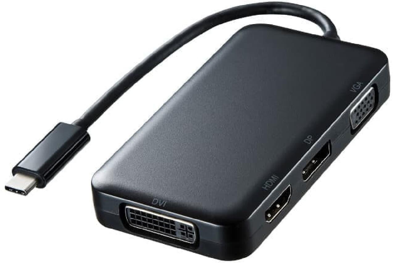 USB Type-C変換アダプター