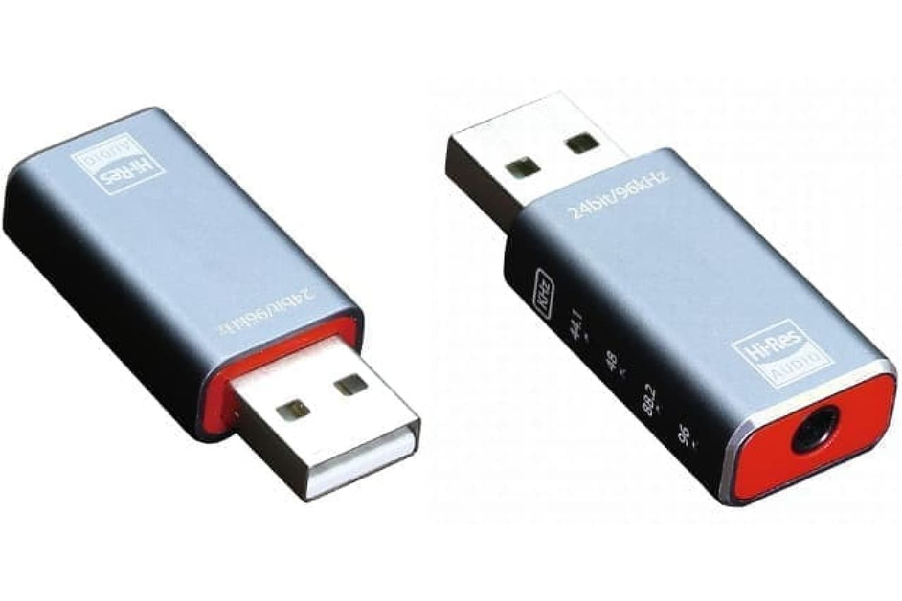 USBオーディオDACのイメージ