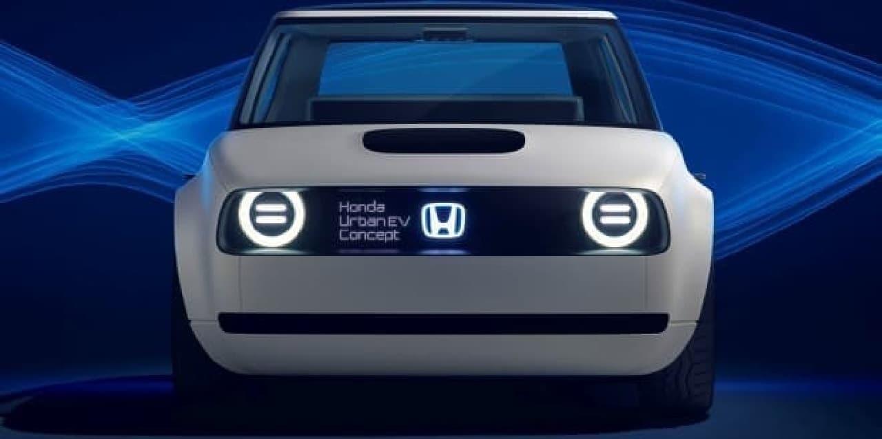 コンセプトモデルとしては、「Honda Urban EV Concept」