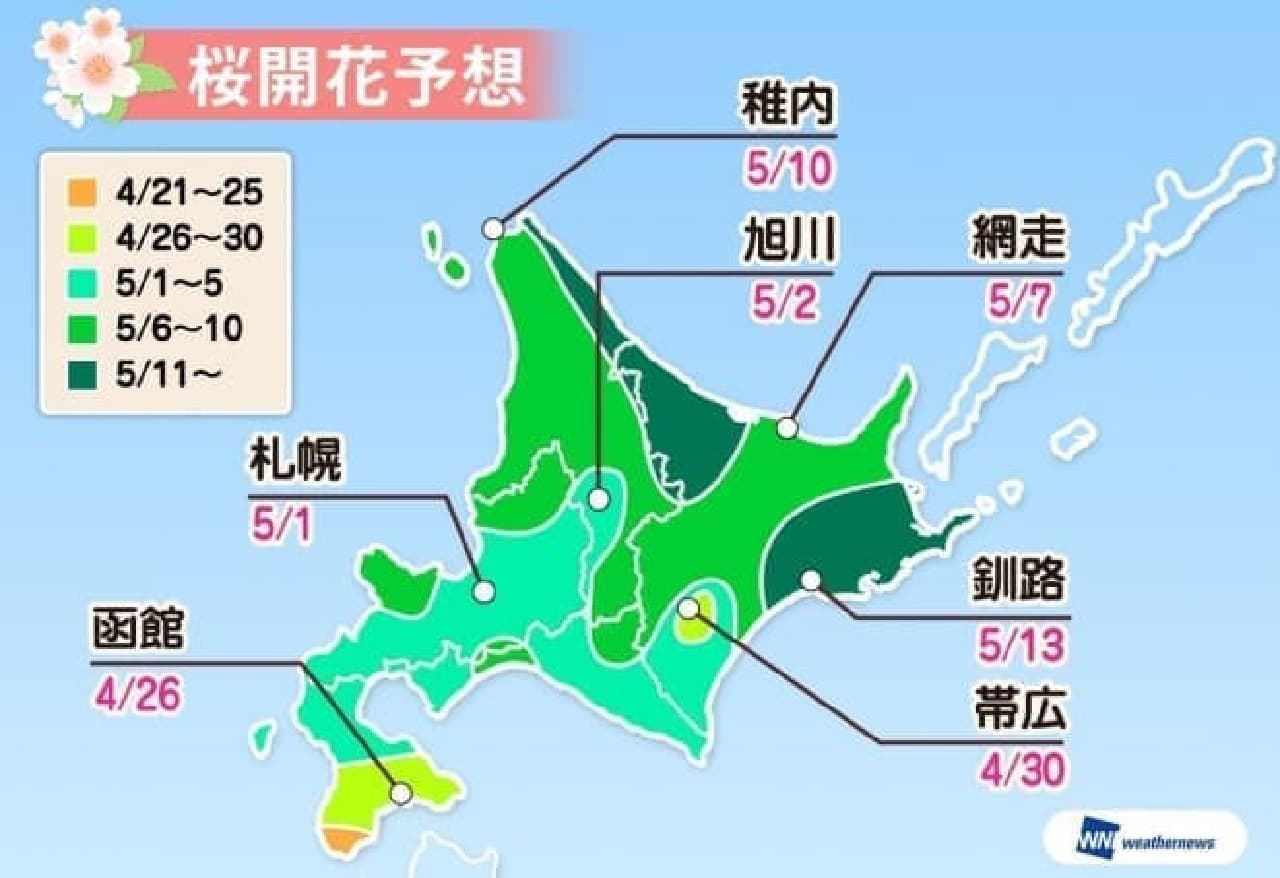 ウェザーニューズが2018年「第四回桜開花予想」を発表