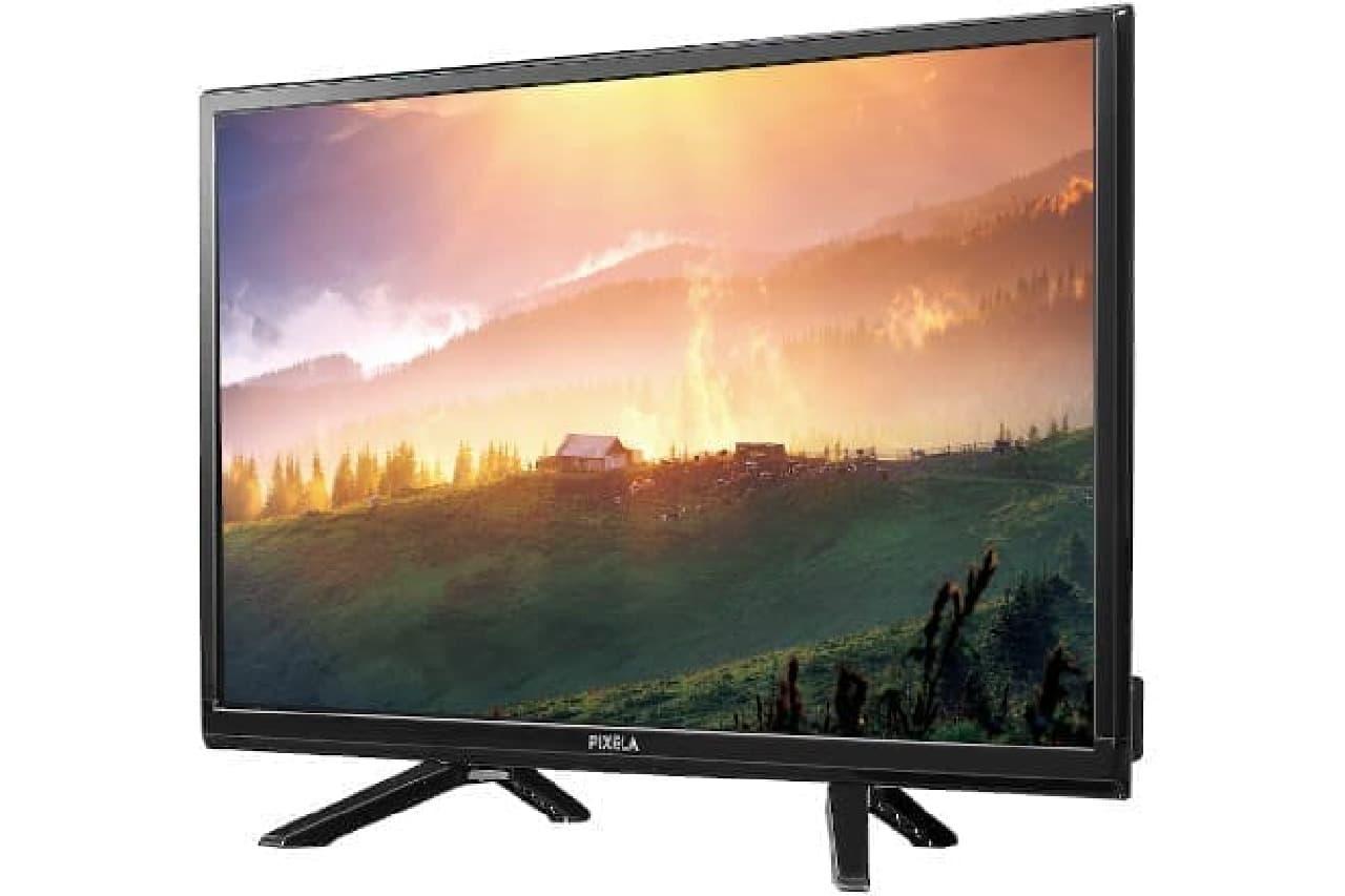 24型テレビのイメージ