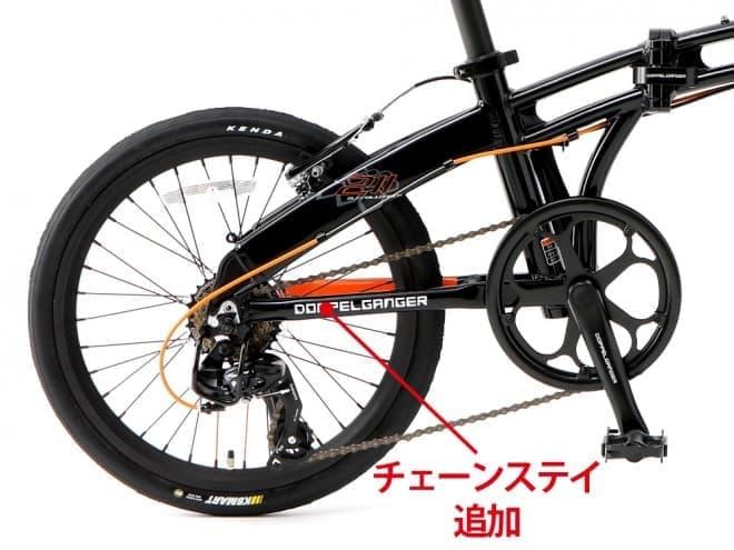 DOPPELGANGERの20インチサイズ折り畳み自転車「202/211」がリニューアル