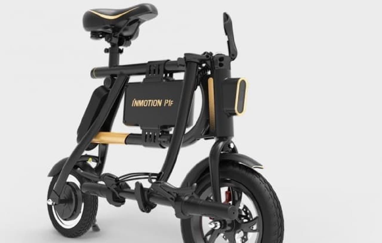折り畳み電動バイク「P1F」