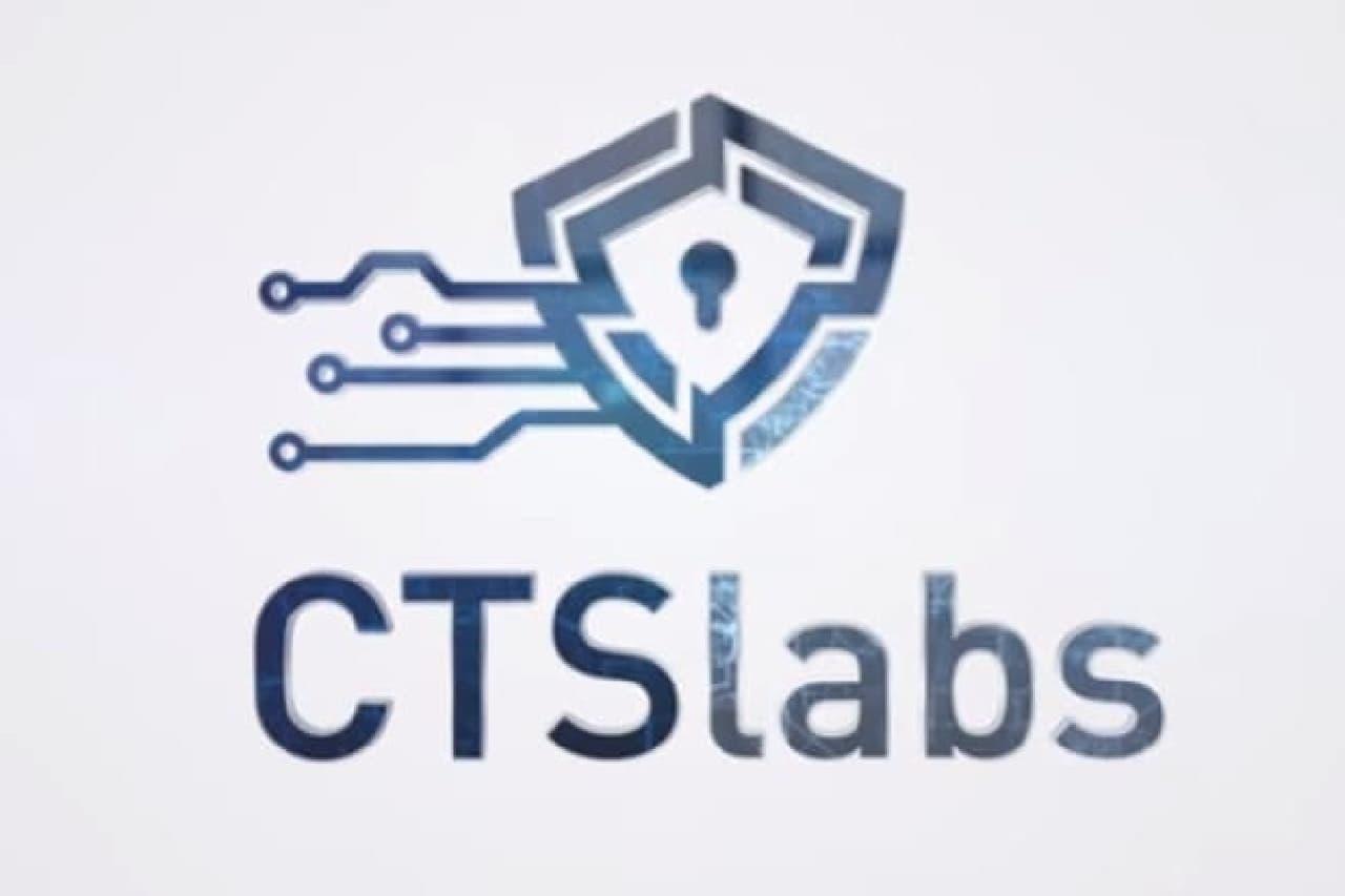 CTS Labs.のイメージ