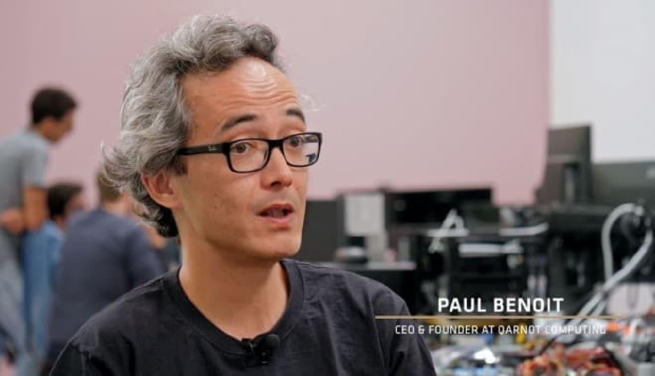 Qarnot Computing創業者でCEOのPaul Benoit氏