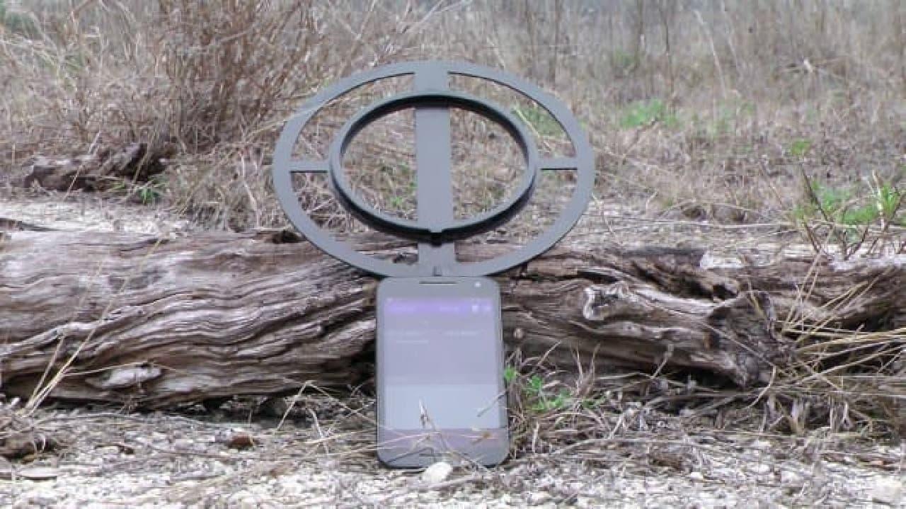 スマホでトレジャーハンティング―Akyorの金属探知機「CSP86」