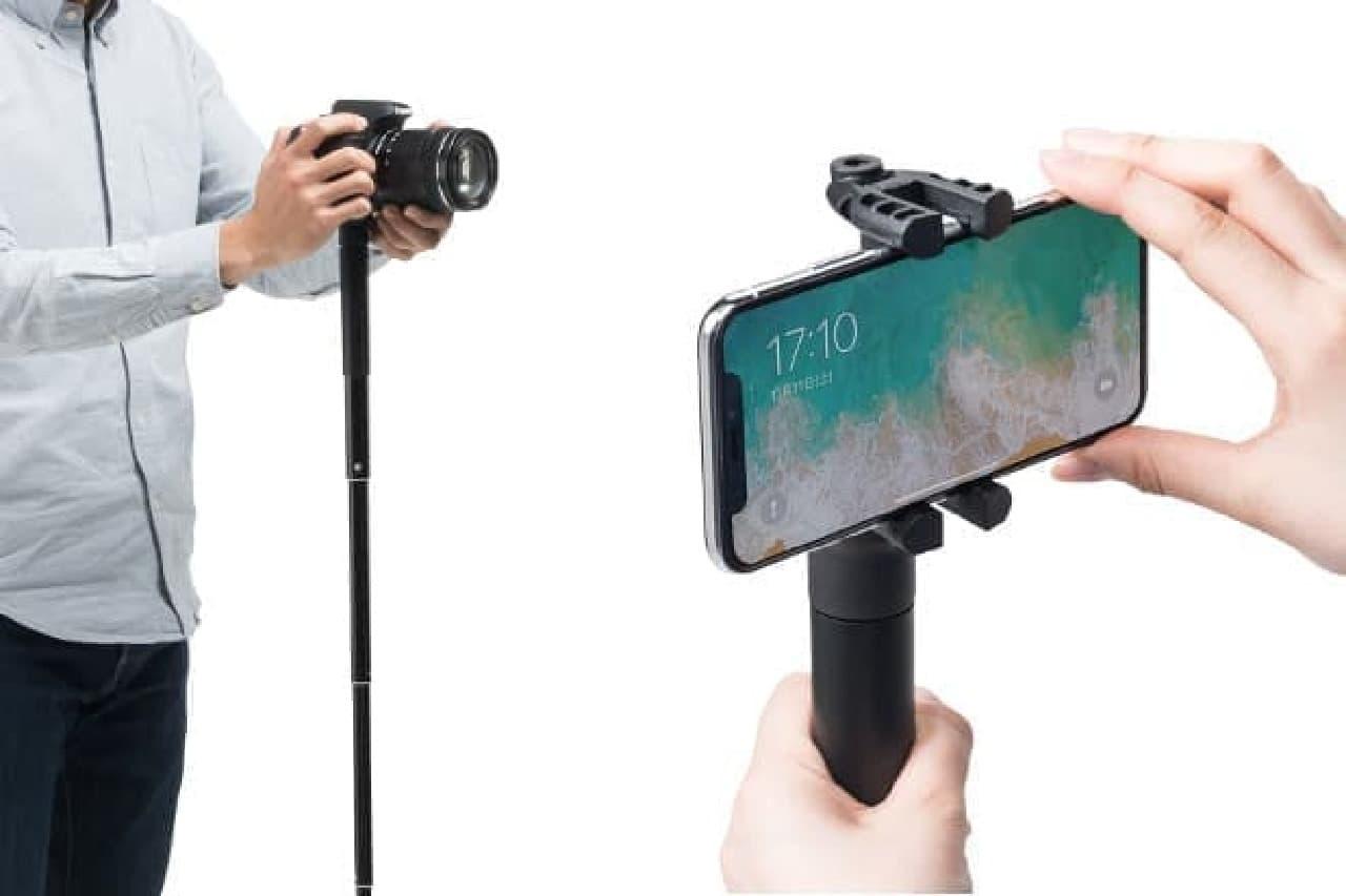 一眼レフカメラにもスマートフォンにも使える一脚「200-DGCAM010」