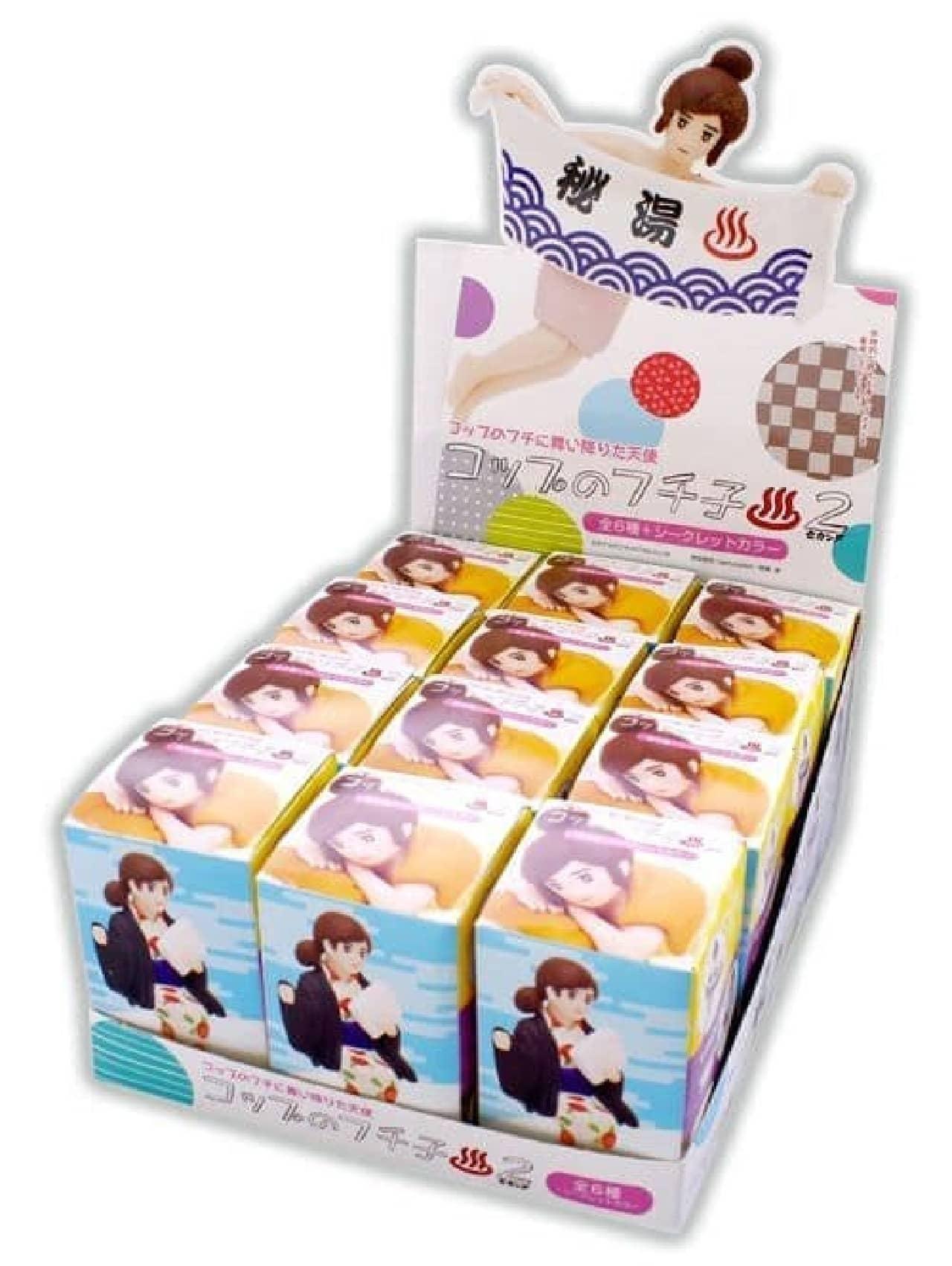 「コップのフチ子温泉2(セカンド)」、4月22日に東急ハンズで先行販売開始