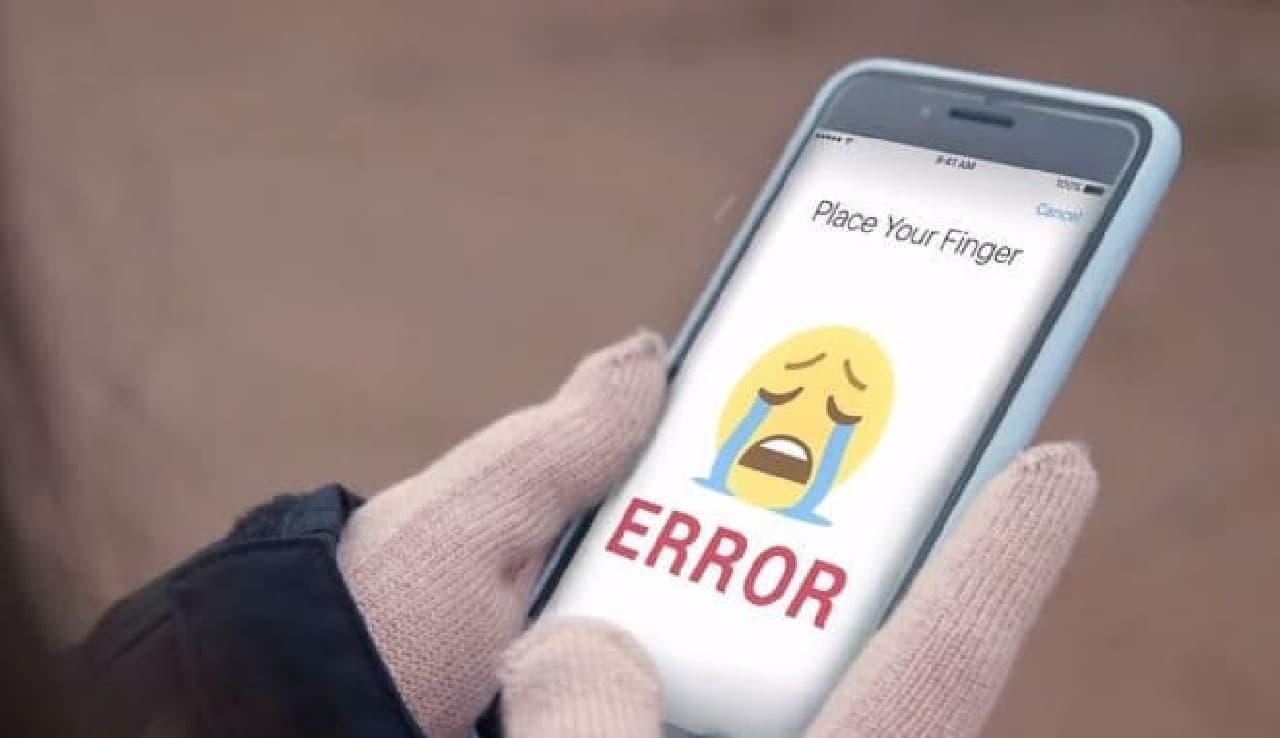 寒い日に手がかじかむのを防ぐスマートフォンデバイス「Touch Me」