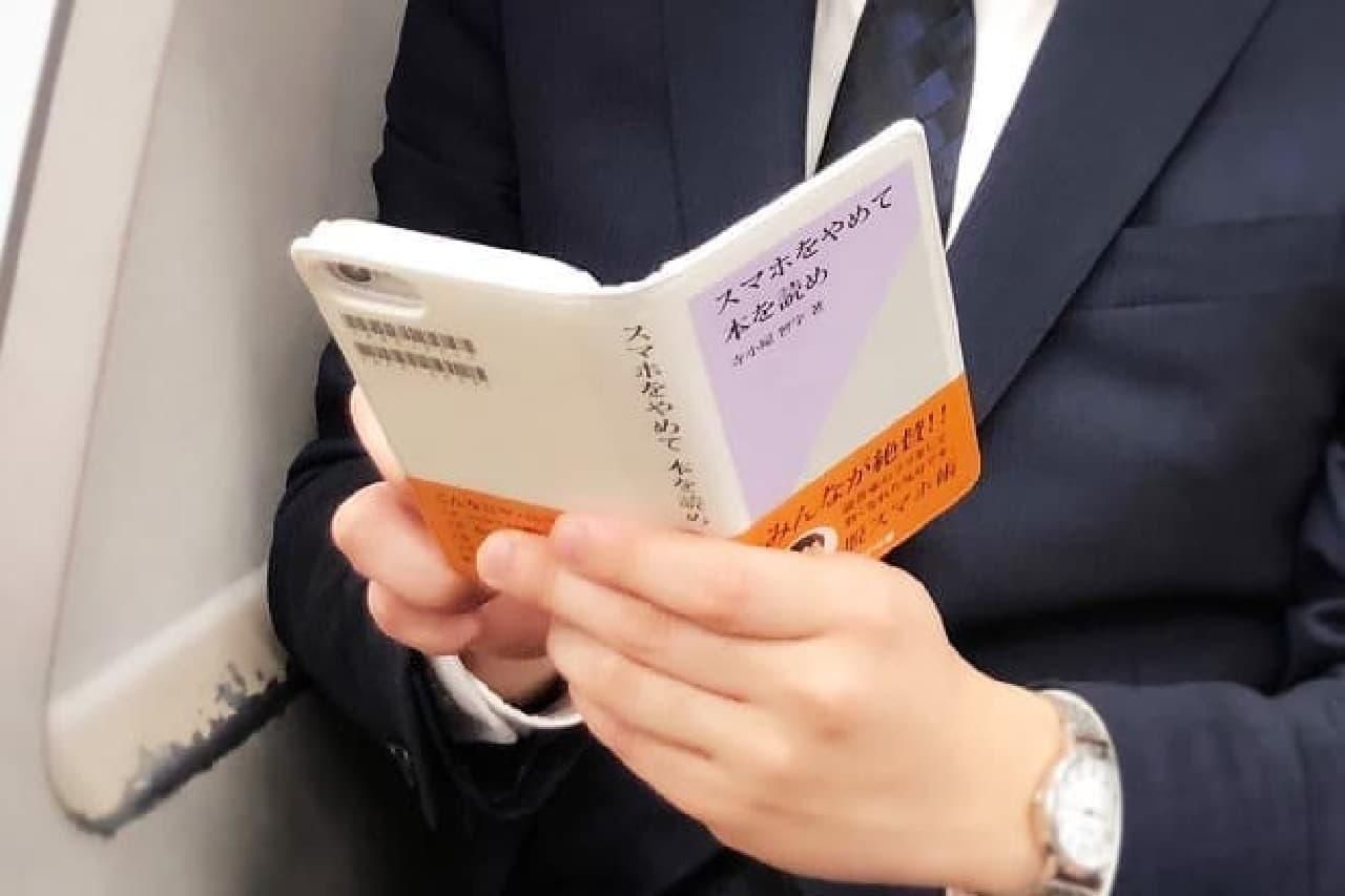 スマートフォンエース「スマホをやめて本を読め」