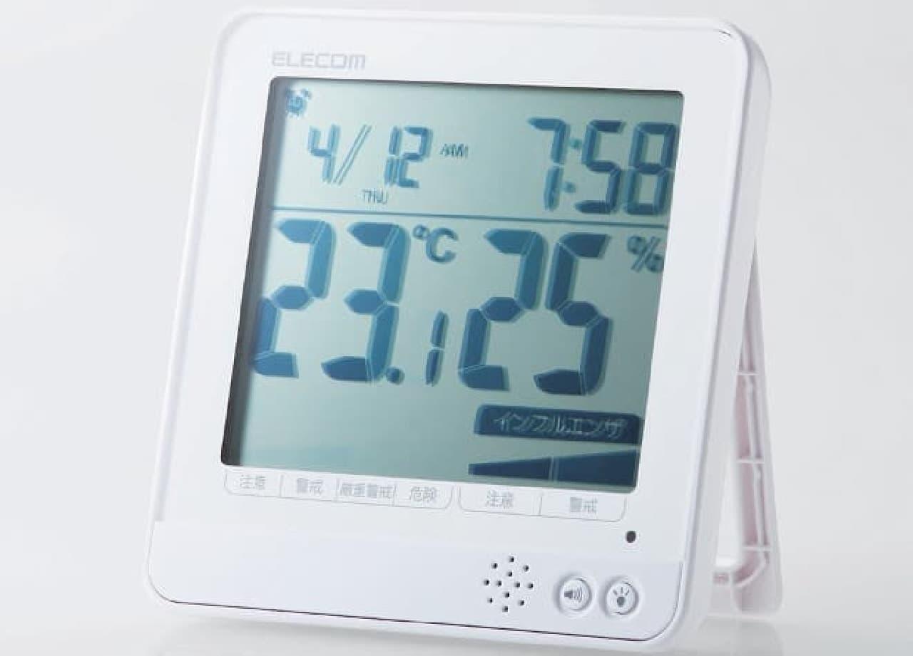 インフル危険度なども通知する温湿度計「OND-04WH」