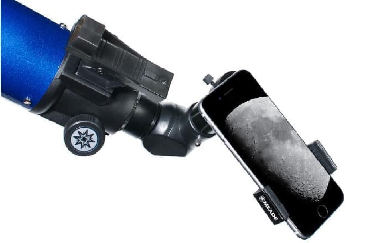 天体望遠鏡とスマートフォンを接続するアダプター
