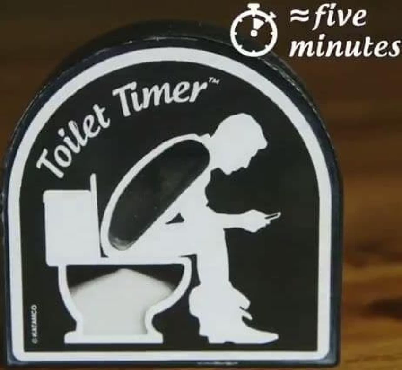 トイレタイムを5分にする「Toilet Timer」