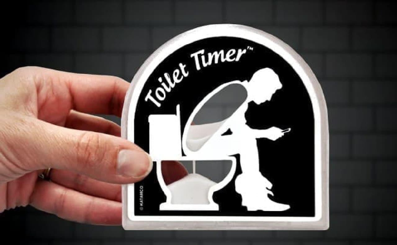 バスルーム設置用の砂時計「Toilet Timer」