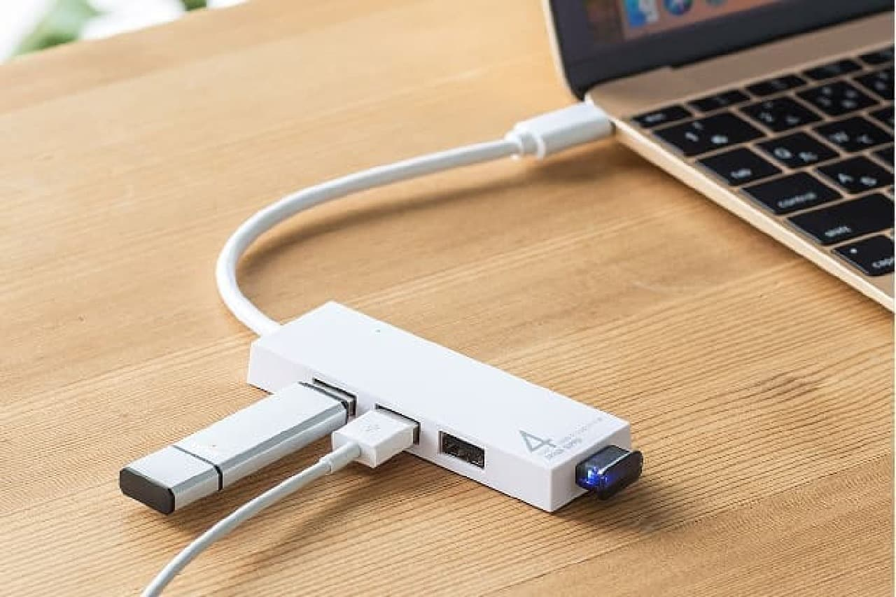 USBハブ「USB-3TCH7W」