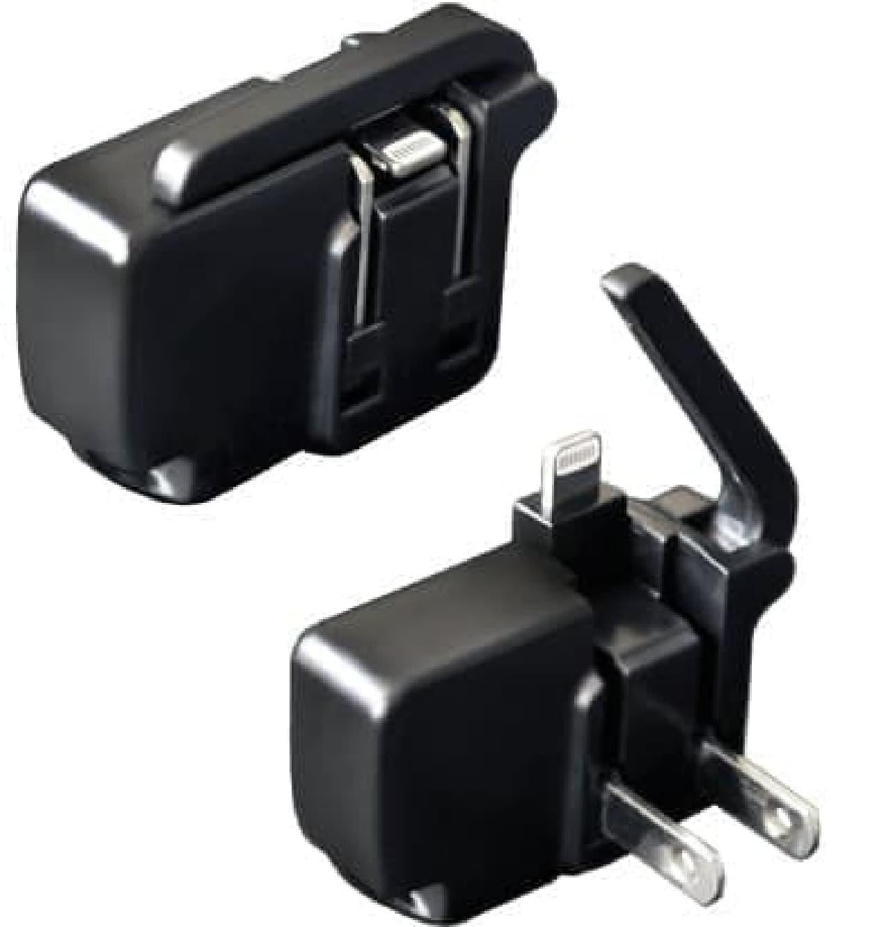 スマートフォン充電器「Chargerito」Apple製品用