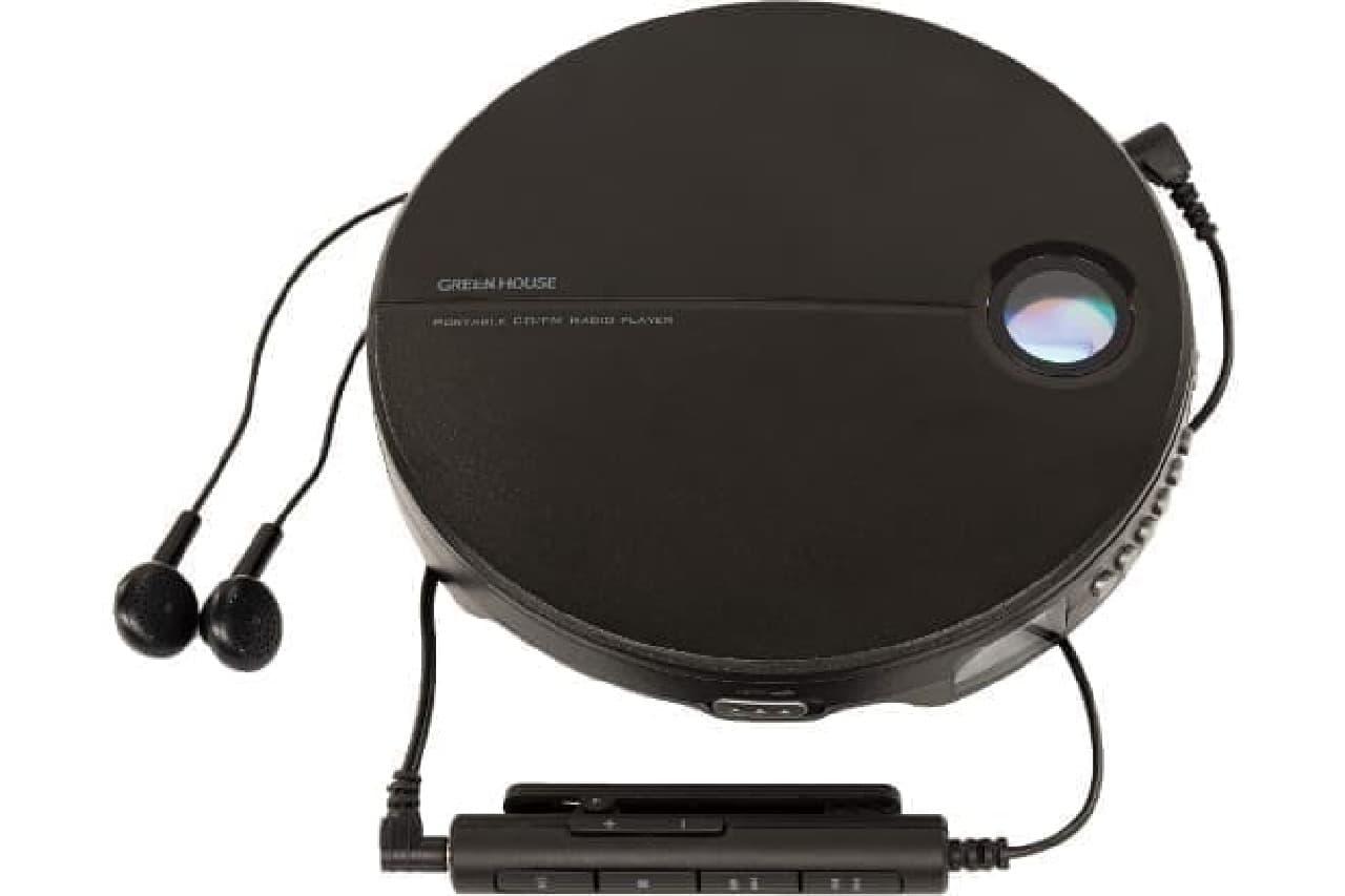 CDプレーヤー「GH-CDPA-BK」