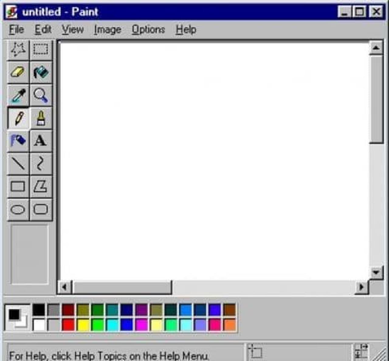 MicrosoftのWindowsアクセサリ「MSペイント」