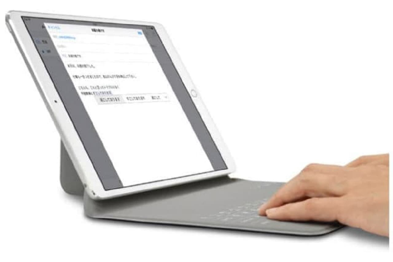 iPad Proキーボードカバー