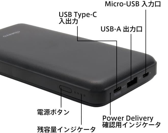 超高速充電可能なモバイルバッテリーcheero「Power Deluxe 20100mAh」