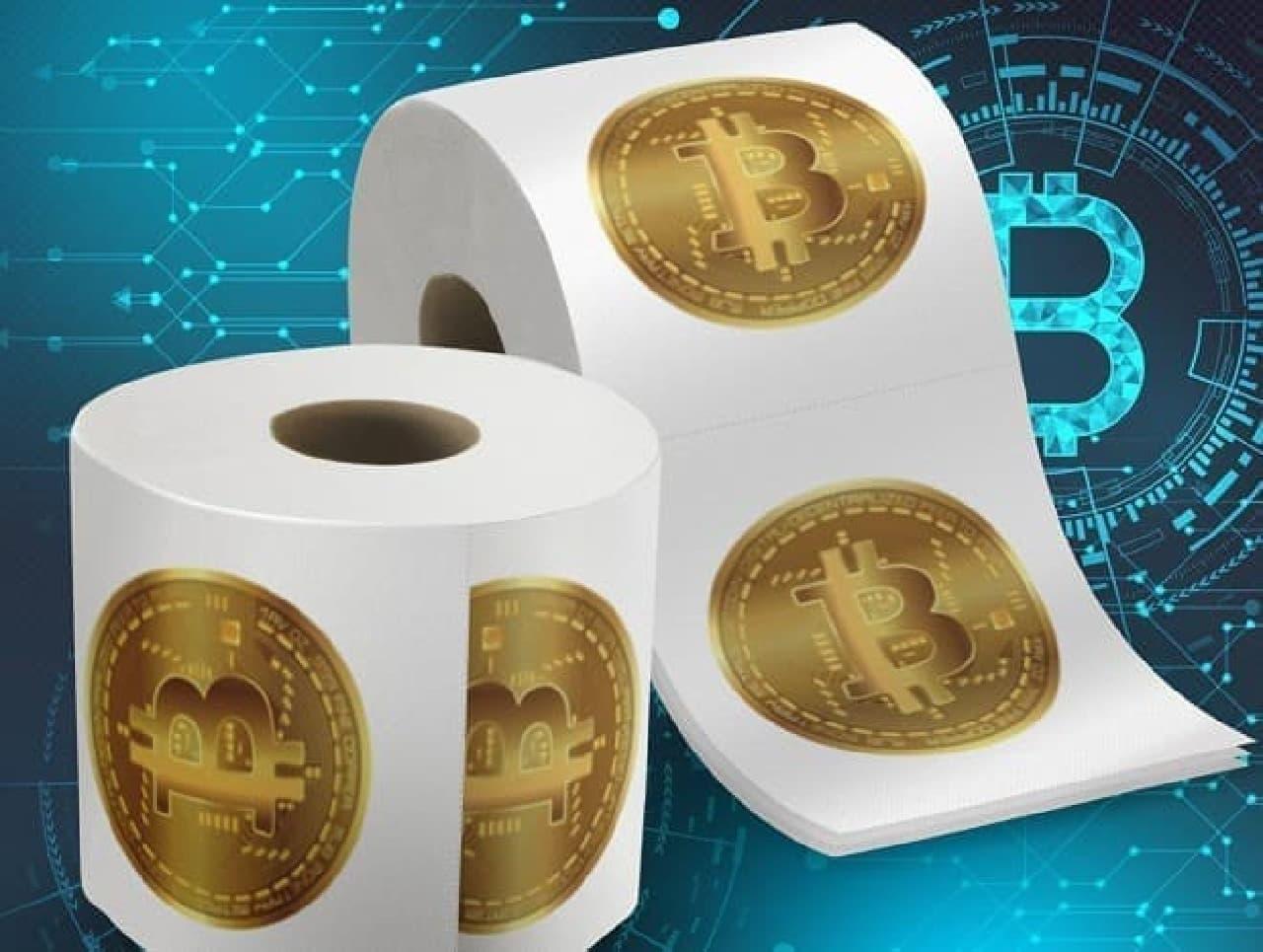 ビットコインのイメージ画像がプリントされたトイレットペーパー「Bitcoin Toilet Paper Roll」