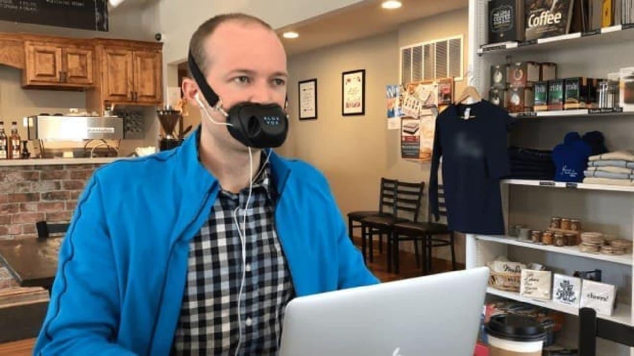 オフィスでの電話をしやすく「BLOXVOX」