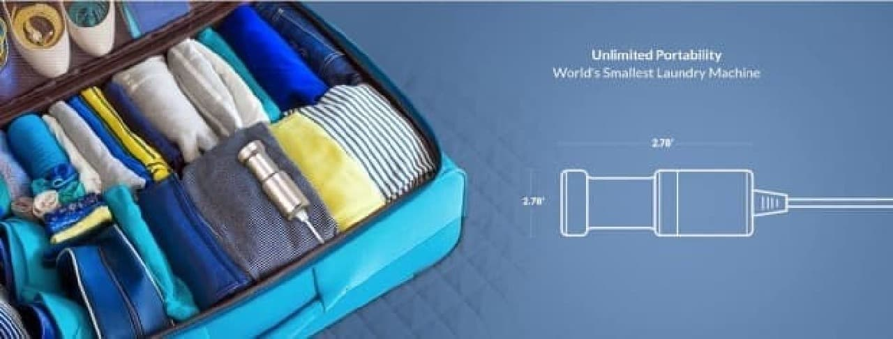 超音波で、衣服やフルーツや野菜を洗浄する「Sonic Soak」