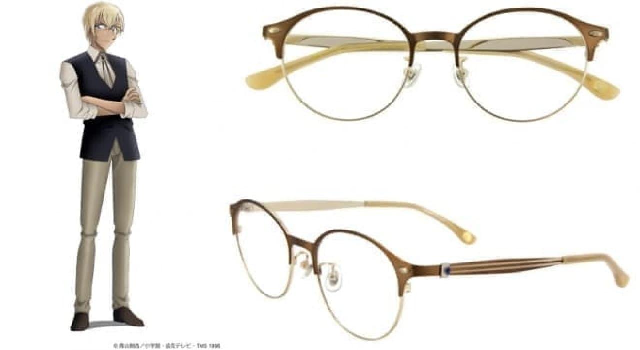 「安室透モデル」のメガネ