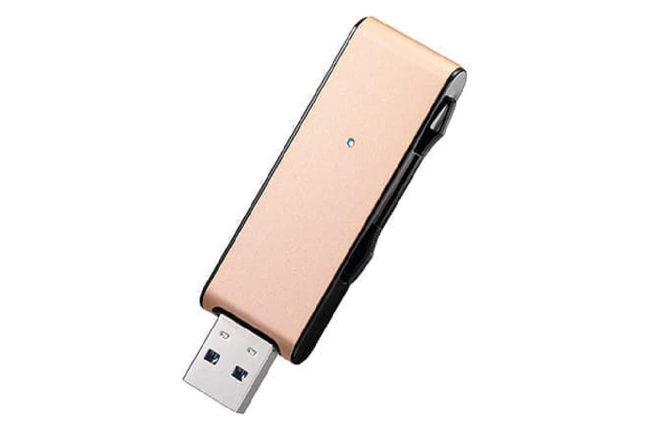 USBメモリ―「U3-MAX2」