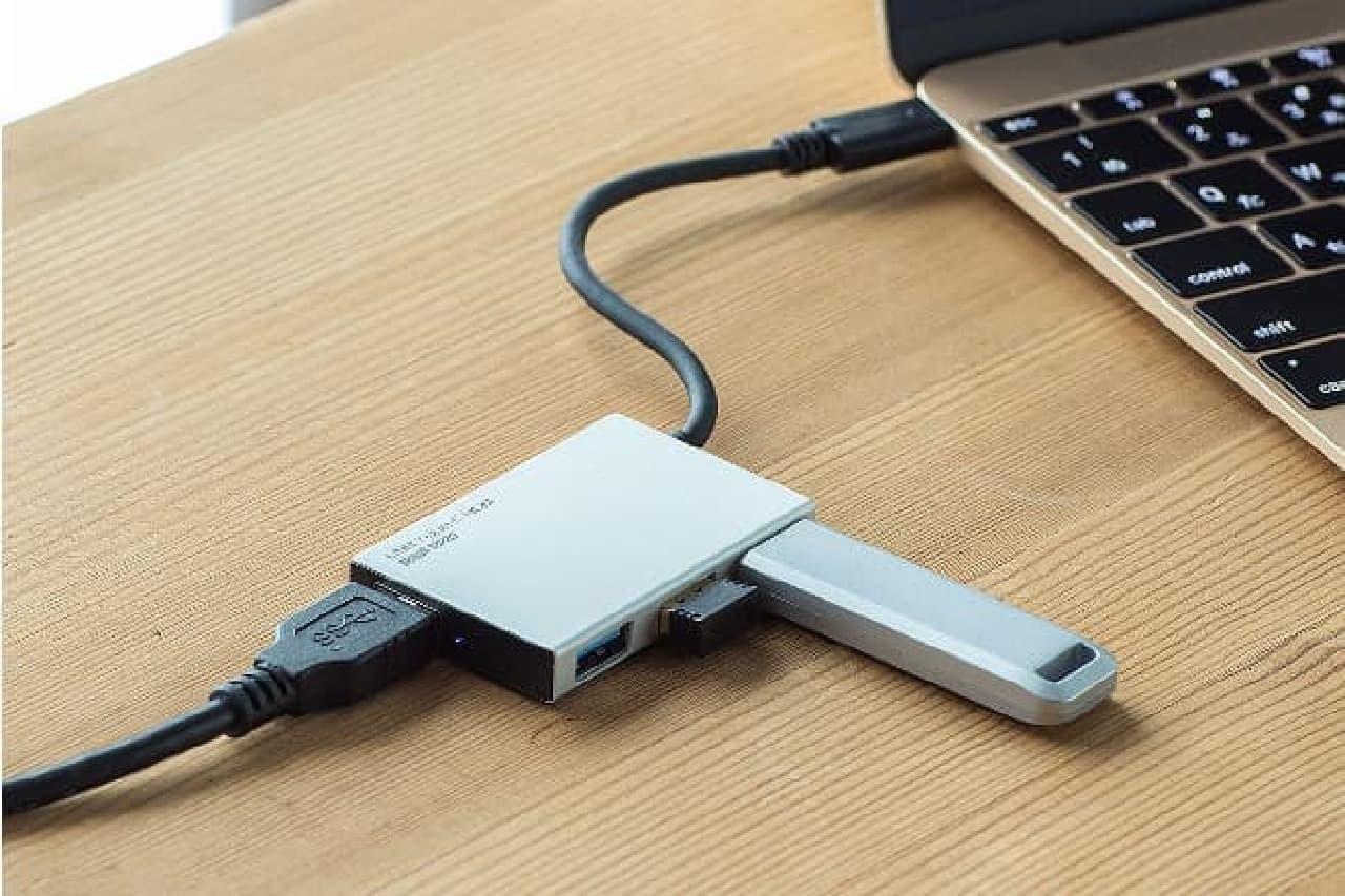 小さなUSBハブ「USB-3TCH9S」