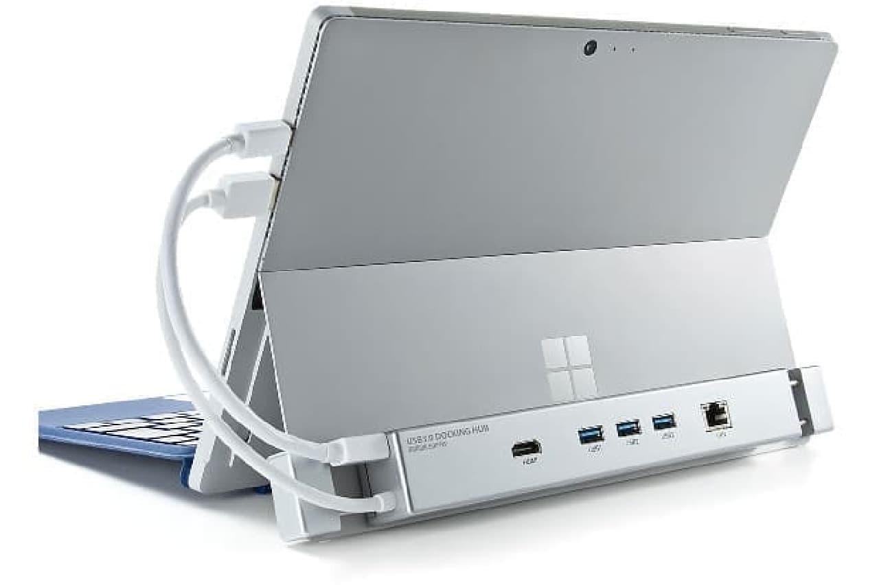Surface Proを拡張するUSBハブ「USB-3HSS3S」