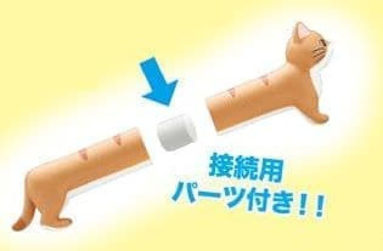カプセルトイ「めっちゃ体の長いネコのえんぴつキャップ」、キタンクラブから