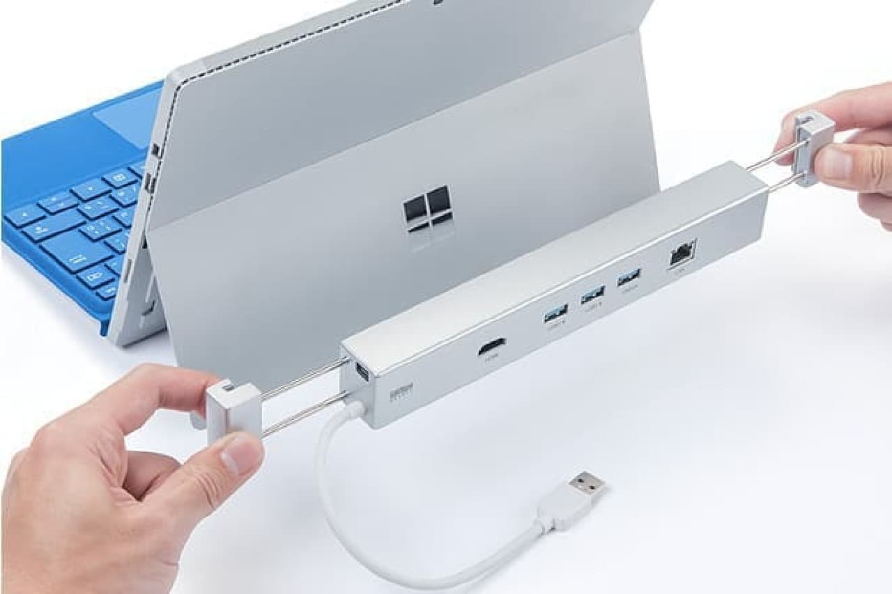 Surface専用ドック「400-HUB039S2」