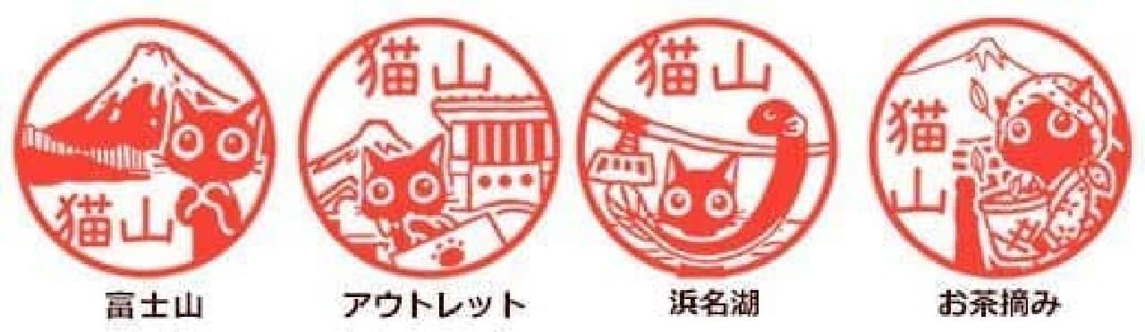 「ご当地もみじちゃん」に広島&静岡バージョンが追加された