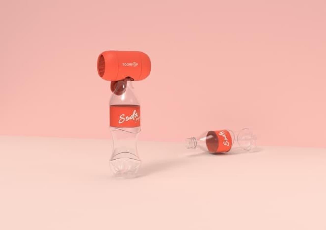 小型スピーカーの欠点をペットボトルで補う「Sodapop」