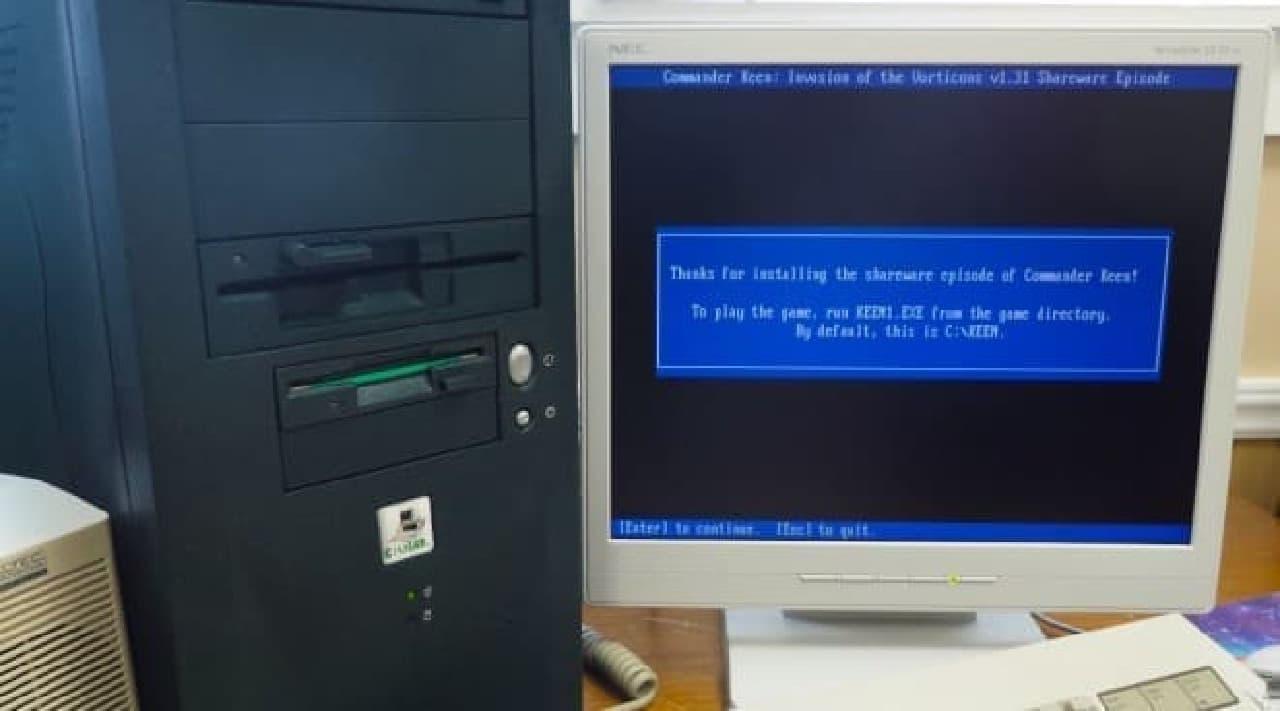 フロッピーディスクに入ったMS-DOSゲームをAndroidスマートフォンでプレイ