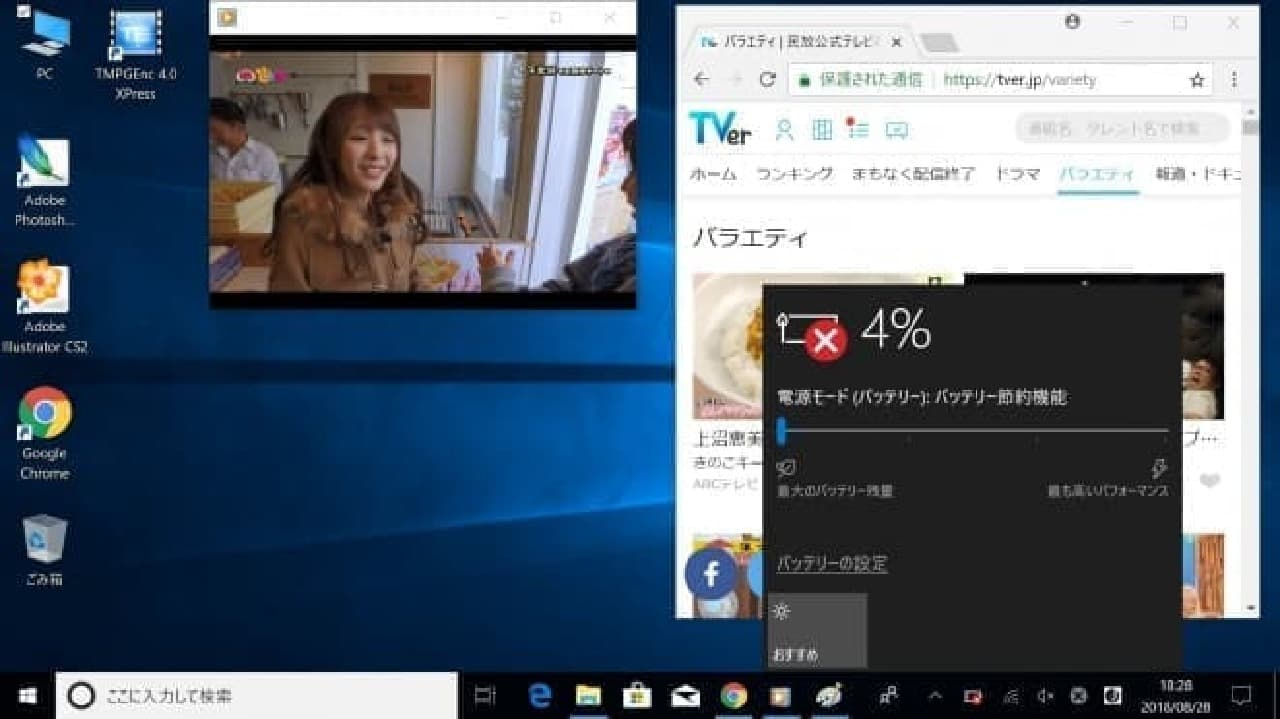ほぼスマホサイズのWindows 10 PC、Ockel「Sirius A Pro」