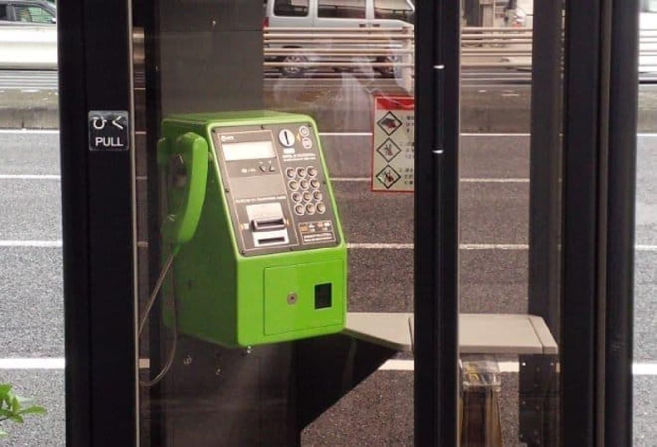 NTT東日本の公衆電話イメージ