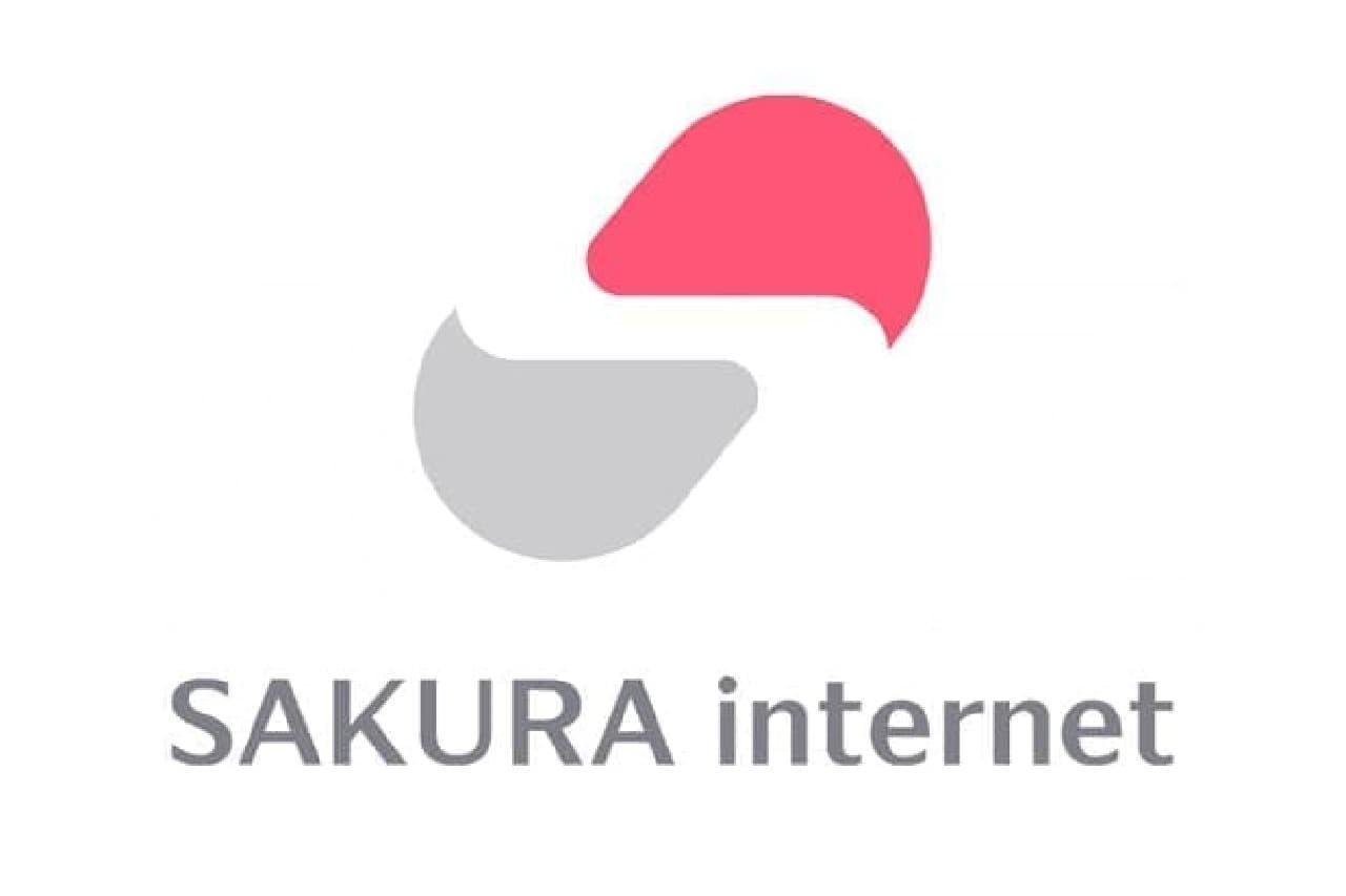 さくらインターネットのイメージ