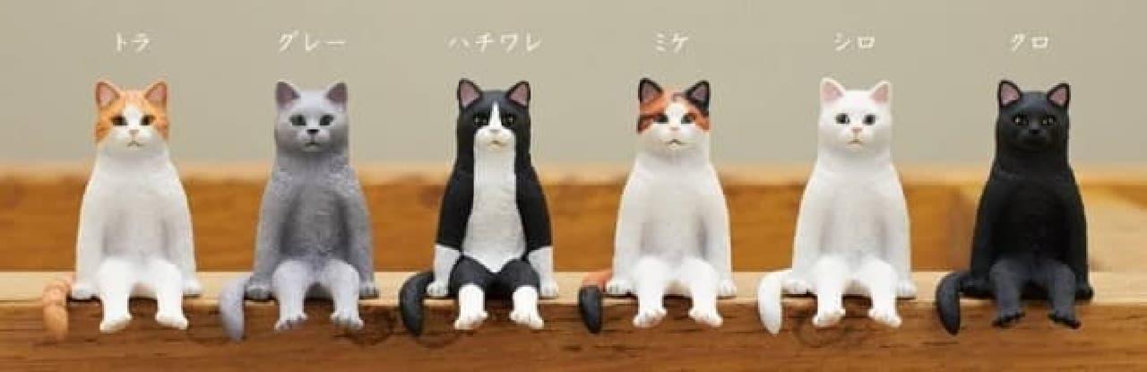 カプセルトイ「座る猫」 - 「今日も何処かで♪」