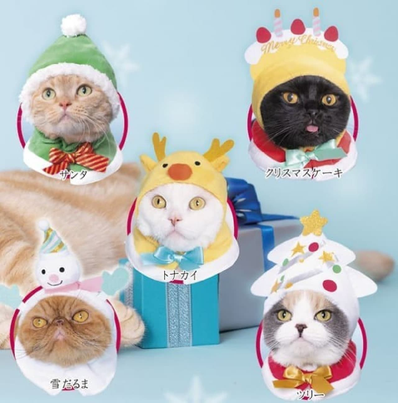 カプセルトイ「ねこクリスマスちゃん~ホワイトクリスマス~」